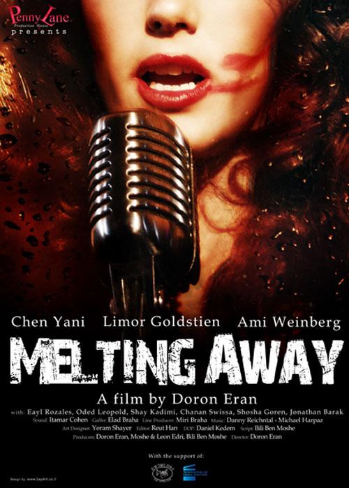 melting-away-doron-eran-divergenti-2012-poster